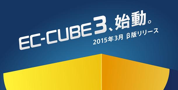 150210_cube