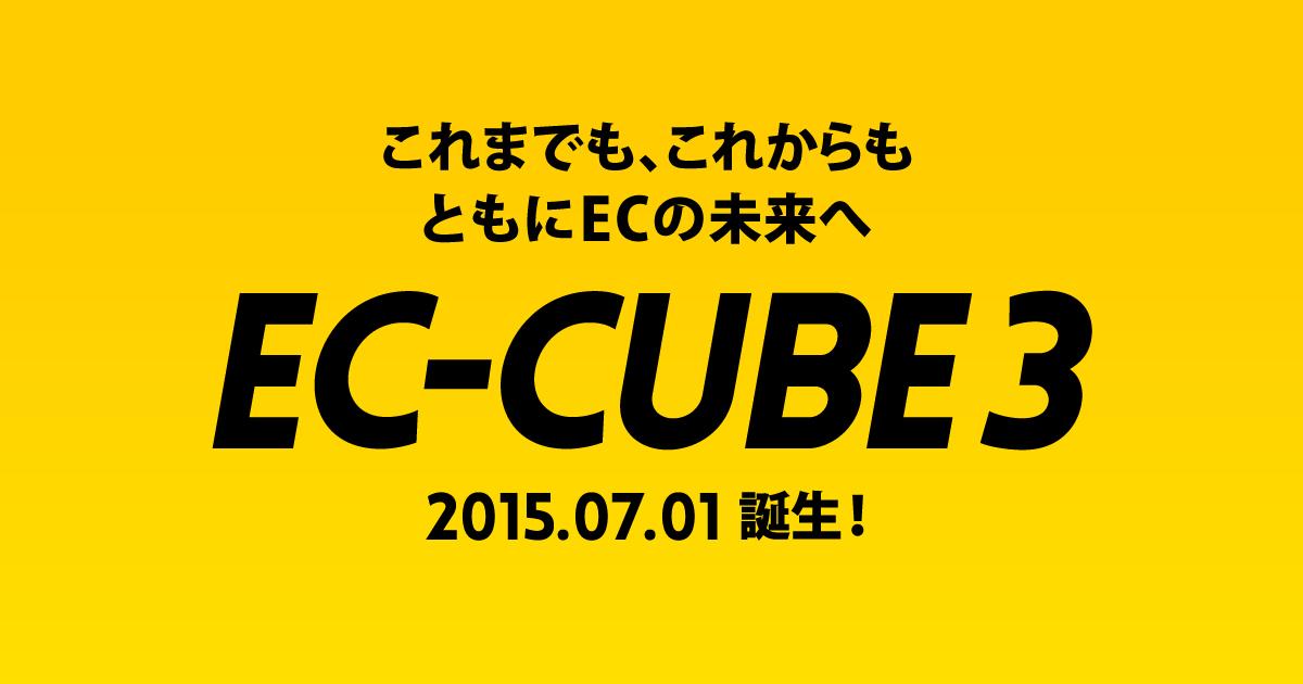 150701_cube