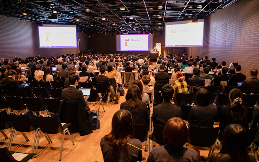 AD EBiS Conference 2019を開催!