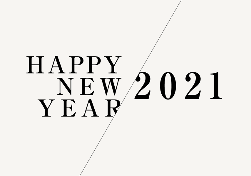 2021年賀サイトを公開しました。